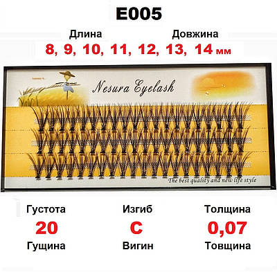 ОПТ від 10 од. Nesura Eyelash 20D, 8-14 мм, вигин C, 0,07, 60 пучків Несура накладні вії пучкові
