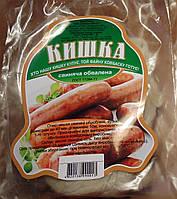 Натуральная оболочка для колбас свиная