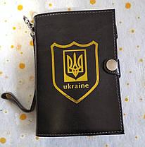 """Фляга """"Україна"""" металева в шкіряній барсетці, фото 2"""