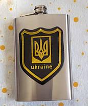 """Фляга """"Україна"""" металева в шкіряній барсетці, фото 3"""