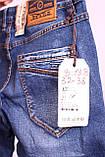 Чоловічі джинси класичного покрою, фото 3