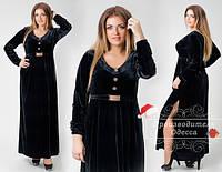 Платье 21-ИН153 /АБ1