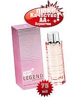 Mont Blanc Legend pour Femme Хорватия Люкс качество АА++ парфюм Монблан