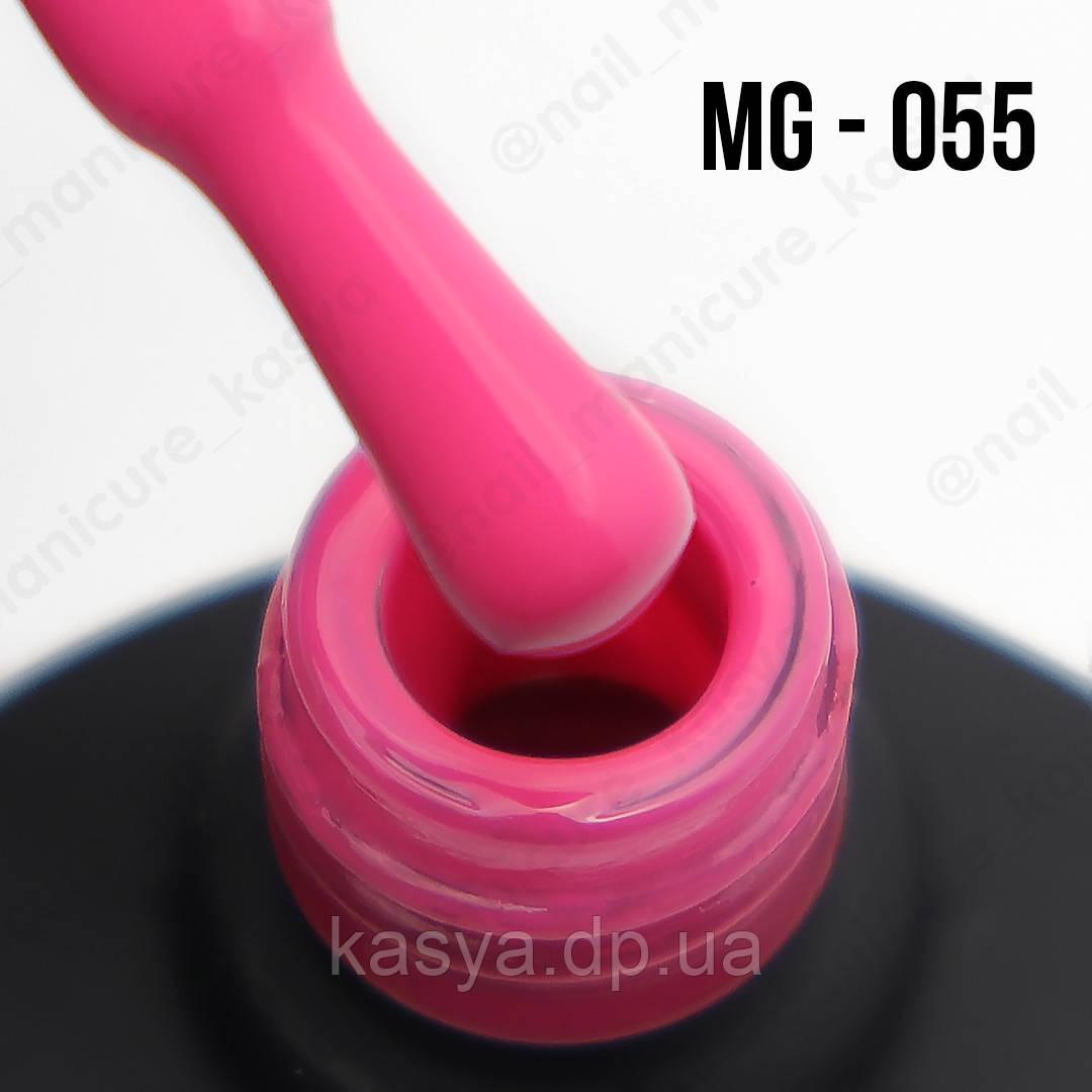 Гель-лак MG №055 (Pale Magenta), 8 мл