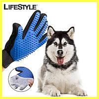 Перчатка для вычесывания шерсти True Touch / Щетка для домашних питомцев