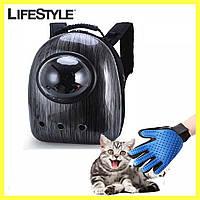 Рюкзак переноска для Кота Pet Backpack + Подарок Перчатка для вычесывания / Сумка (42 х 32 х 29 см)