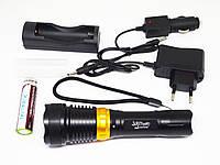 Подводный фонарь для дайвинга ныряния освещение плавания под водой Police BL-8762 фонарик водонепроницаемый