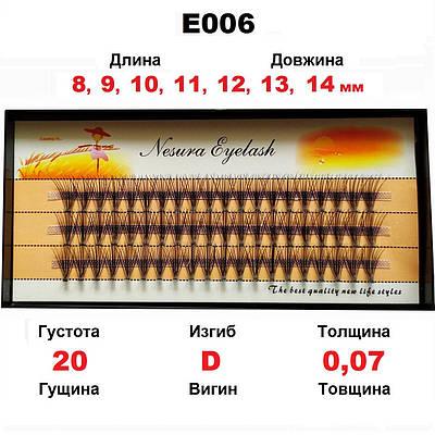 ОПТ від 3 од. Nesura Eyelash 20D, 8-14 мм, вигин D, 0,07, 60 пучків Несура накладні вії пучкові
