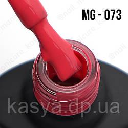 Гель-лак MG №073 (Cardinal), 8 мл