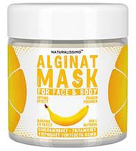 Альгинатная маска с бананом, 50 г Naturalissimo (260200043)