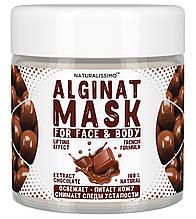 Альгинатная маска с шоколадом, 50 г Naturalissimo (260200050)