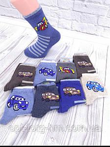 Дитячі шкарпетки Мікс 16-18 (25-28 взуття)