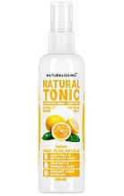 Гідролат лимона Naturalissimo 100 мл (260100025)