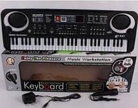 Синтезатор пианино детский от сети с микрофоном MQ-009FM