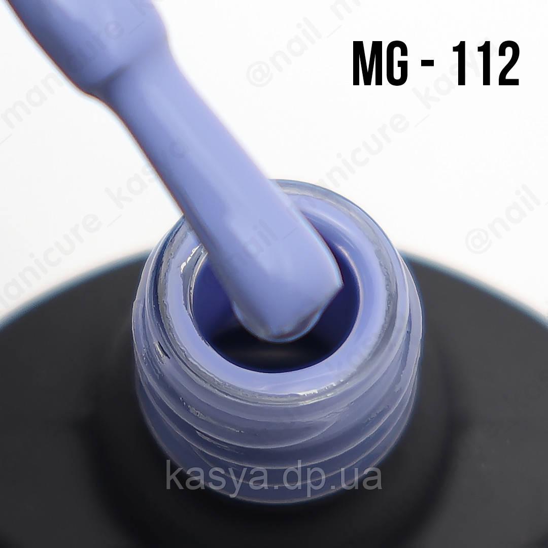 Гель-лак MG №112 (Glycine), 8 мл