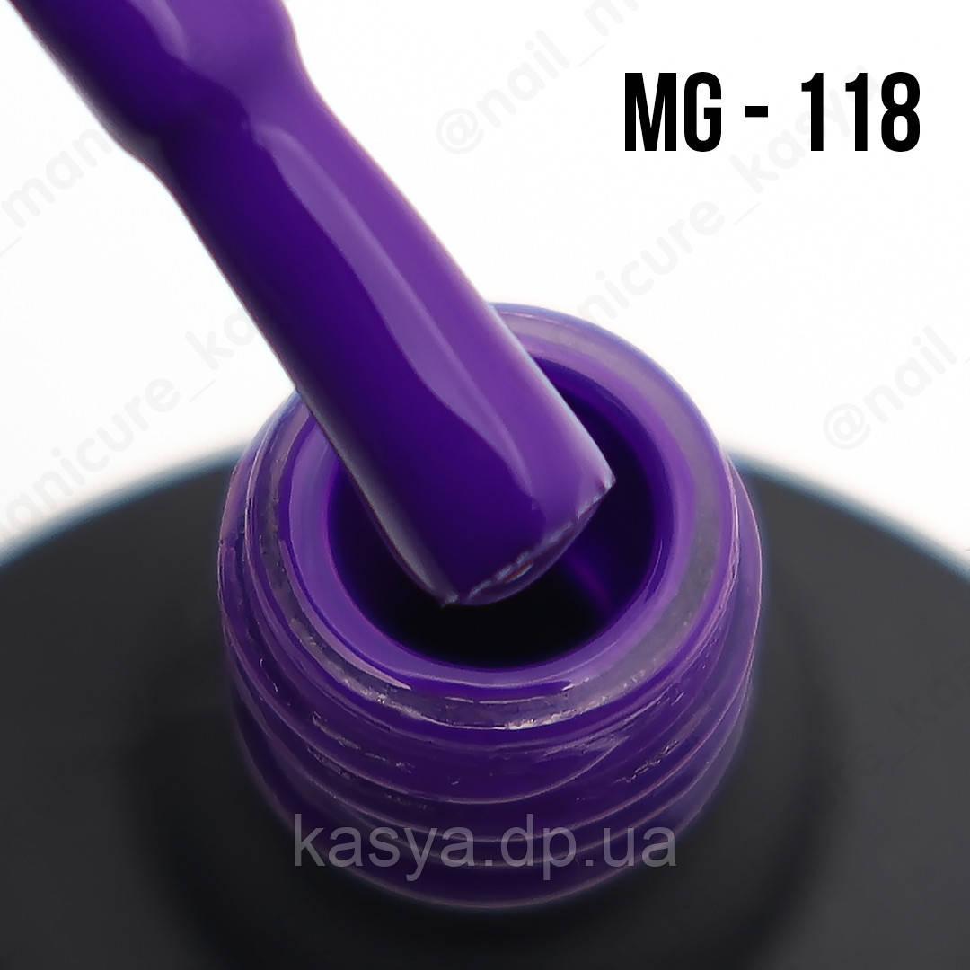 Гель-лак MG №118 (Blackcurrant), 8 мл
