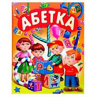 """Книга А-3 180295  """"Абетка"""", фото 1"""