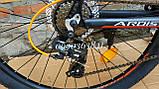 Велосипед Ardis Blaze 27,5, фото 5