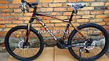 Велосипед Ardis Blaze 27,5, фото 4