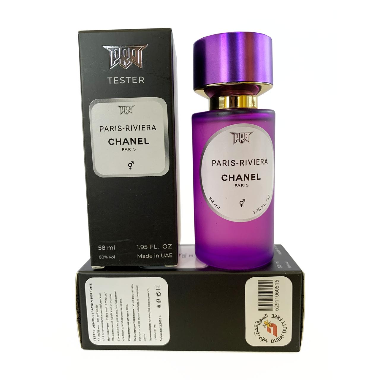 Chanel Paris-Riviera 58 мл, унисекс