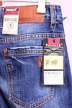 Мужские джинсы классического покроя, фото 3