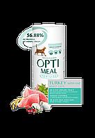 Optimeal сухой корм для взрослых стерилизованных кошек с индейкой и овсом 0.650 кг+ 0,650 кг Акция!!!