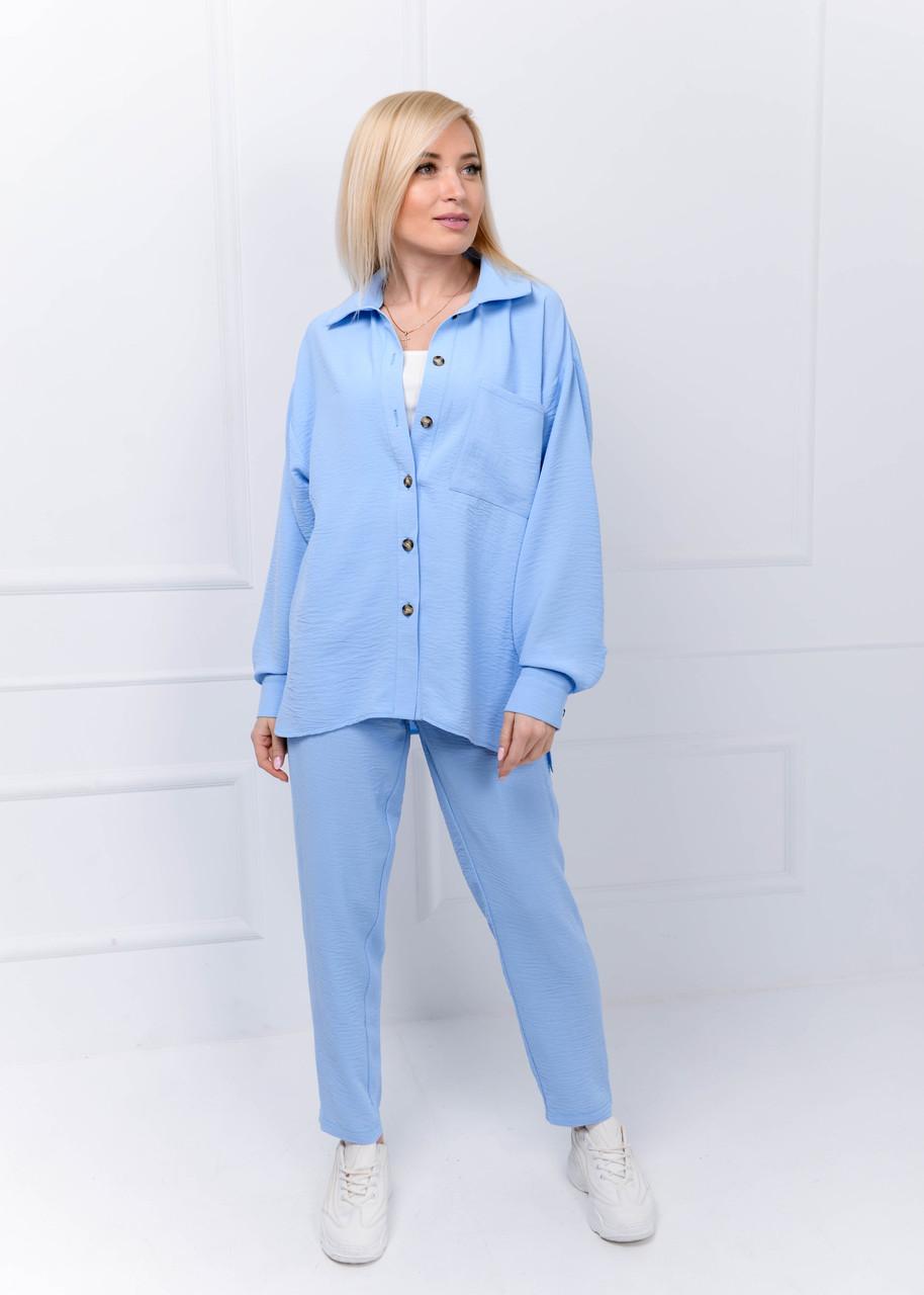 Костюм женский рубашка+штаны голубой