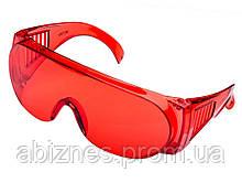 Очки защитные ОЗОН Лазер красные