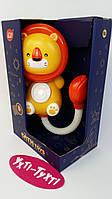 Игрушка для купания, Bath Toys Детский душ Львенок, 54 см, присоски, на бат-ке, 803Y
