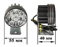 LED фара 9 диодов! С 9 до 85 вольт! 15W. 5700K.1500Lm. Светодиодная лэд фара L-33.