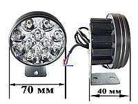 LED фара 12 диодов! С 9 до 85 вольт! 20W. 6000K. 2000Lm. Светодиодная лэд фара L-33.