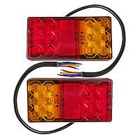 Задние LED фонари, на прицеп, на трактор, на грузовик 12 и 24 Вольта (150х50мм) Цена за комплект!