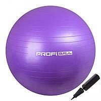 М'яч для фітнесу (фітбол) Profi 55 см M-0275-1 Violet