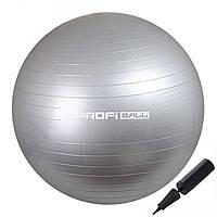 М'яч для фітнесу (фітбол) Profi 65 см M-0276-3 Grey