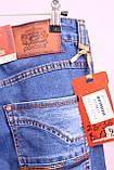 Чоловічі джинси недорого, фото 3