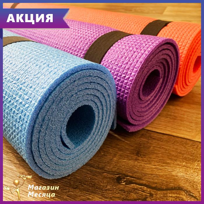 Коврик для йоги, фитнеса, туризма 180х60 см (толщина 5 мм) - красный, синий, фиолетовый