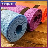 Килимок для йоги, фітнесу, туризму щоб лежати, 180х60 см (товщина 5 мм) - червоний, синій, фіолетовий, фото 1