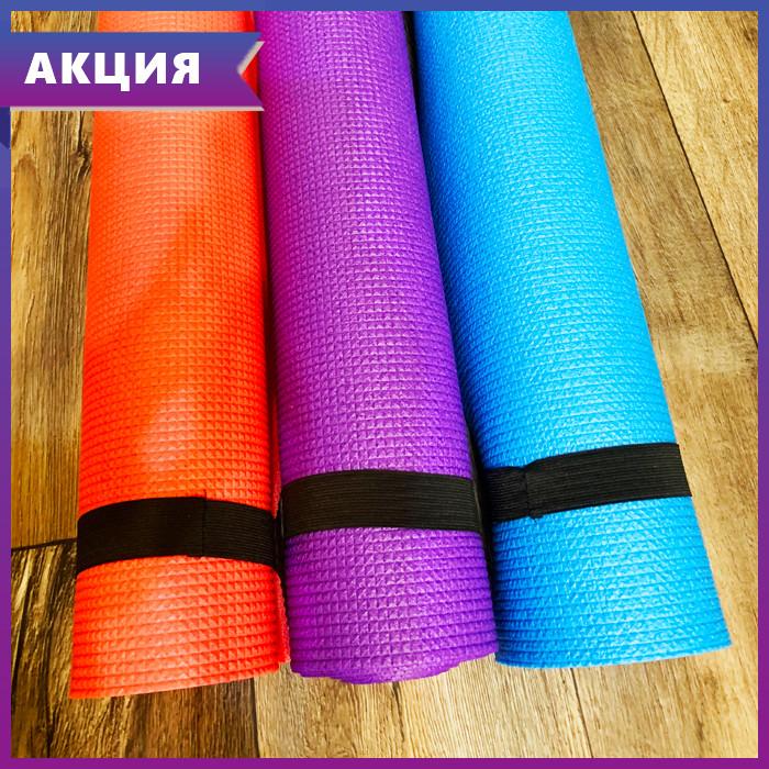 Коврик для фитнеса и йоги (180х60см, толщина 5 мм)  красный