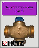 Трехходовый термостатический распределительный клапан HERZ CALIS-TS-RD DN25. Артикул 1776140, фото 1