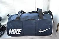 Стильные спортивные сумки Nike, Adidas. Вместительная сумка унисекс. Практична в использовании. Код: КЕ312