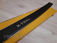Накладка на бампер с загибом для Nissan X-Trail c 2001-2007 гг. (Carbon)