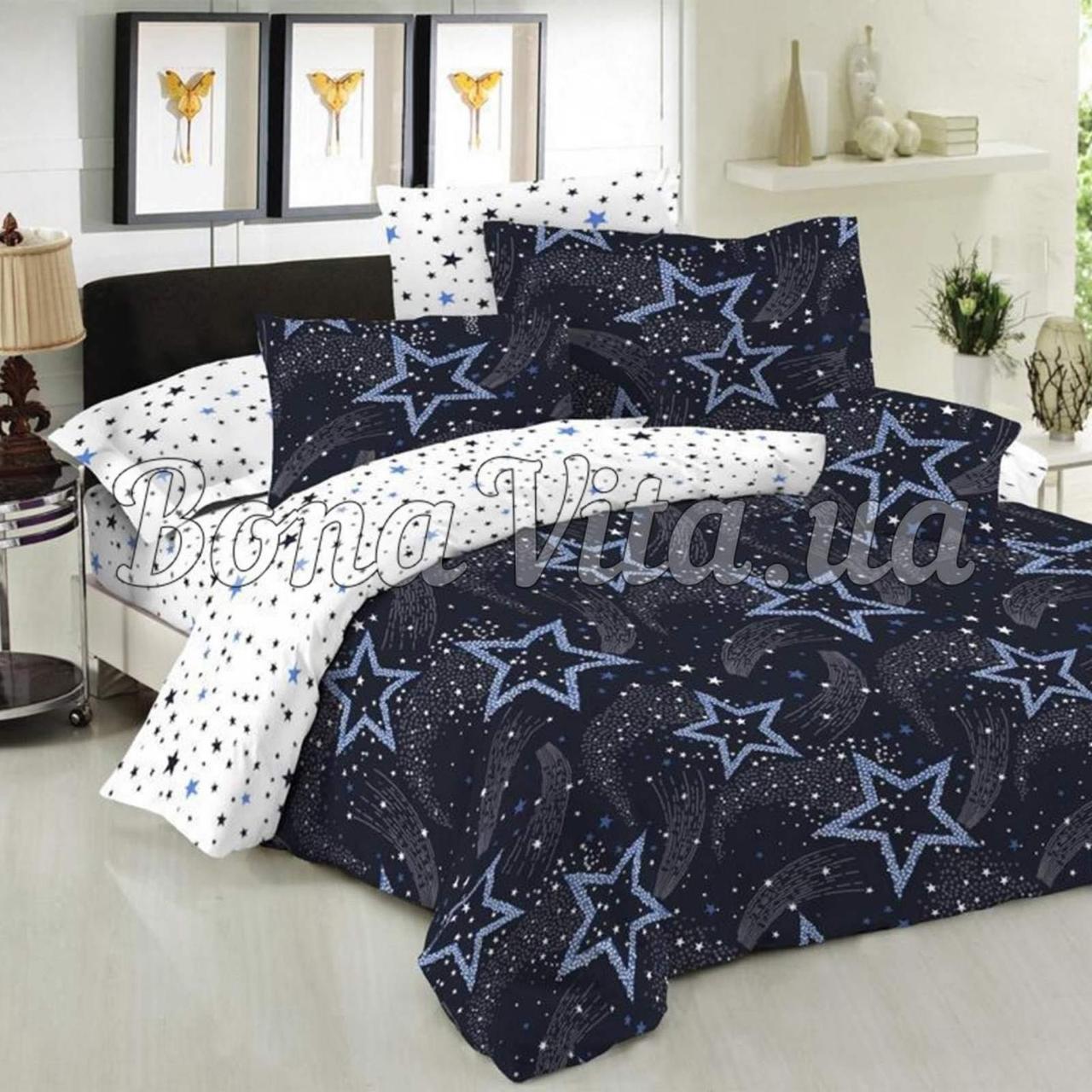 Постільна білизна бязь голд люкс сімейний біло-синй в зірки