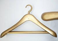 Плечики вешалки тремпеля Marc-Th  FS - 45 ( шубный) золотого цвета, длина 45 см