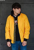 Мужская фирменая куртка-бомбер Staff turo yellow
