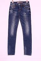 Мужские джинсы зауженного покроя