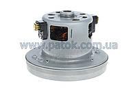 Двигатель для пылесоса LG VMC551E8 4681FI2428J 1300W