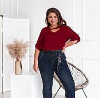 Женские джинсы большого размера, Стильные джинсы батал с высокой посадкой, врезными карманами по бокам и
