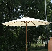 Зонт садовый деревянный 3 М