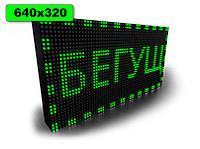 Світлодіодні рядки, що Біжать 640х320мм (зелений колір) (Датчик температури: Без датчика; Локальна мережа: з модулем WiFi;), фото 1