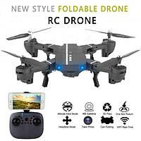 Квадрокоптер RC Drone CTW 8807W с дистанционным управлением и WiFi камерой PR5